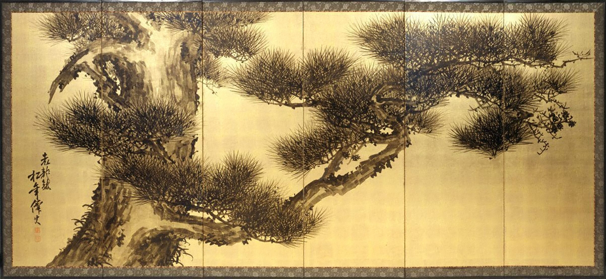 Pine trees, (19th cent...