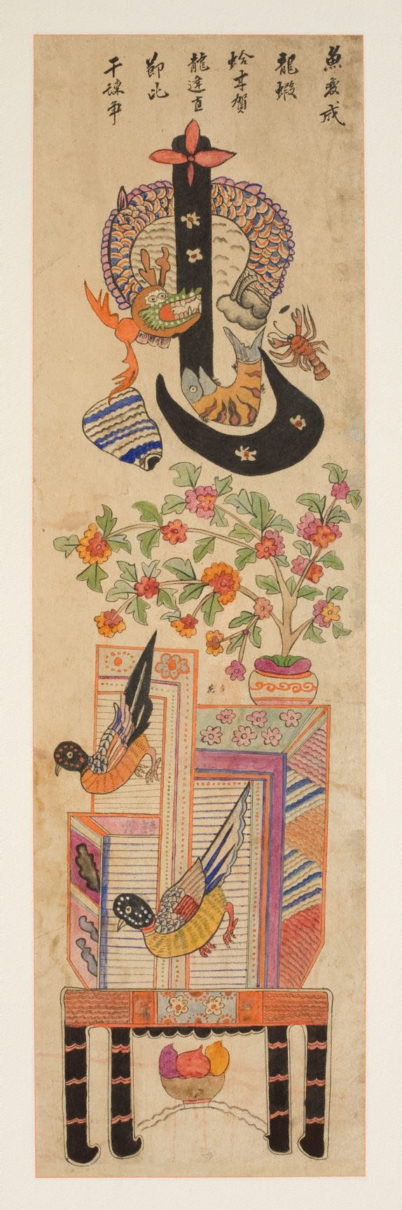 korean munjado paintings This mid 19th century korean munjado folk painting represents the confucian value of honor and justice ink and slight color on paper, it is matted with silk and.