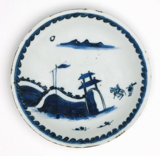 An image of Dish (landscape with moon)