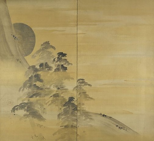 An image of Full moon over pine covered mountain by Watanabe SHIKÔ