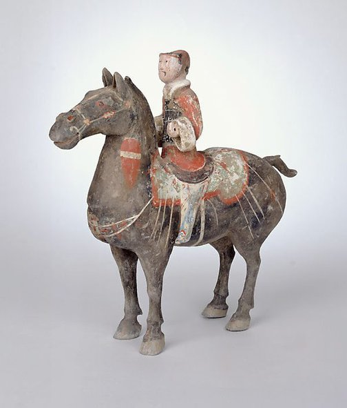 An image of Equestrian figure by
