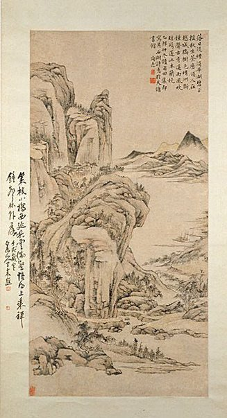 An image of (The autumn mountain at sunset) by Fang Shishu