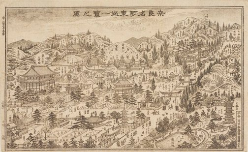 An image of Overall view of the famous Higashiyama at Nara by Okada SHUNTÔSAI