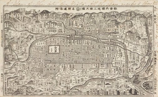 An image of Guide for getting around the Capital by yourself  with road guide to famous sights from Sanjô Great Bridge by Okada SHUNTÔSAI