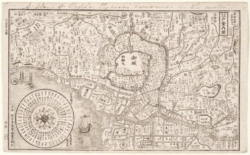 An image of Guide map to Edo by Okada SHUNTÔSAI