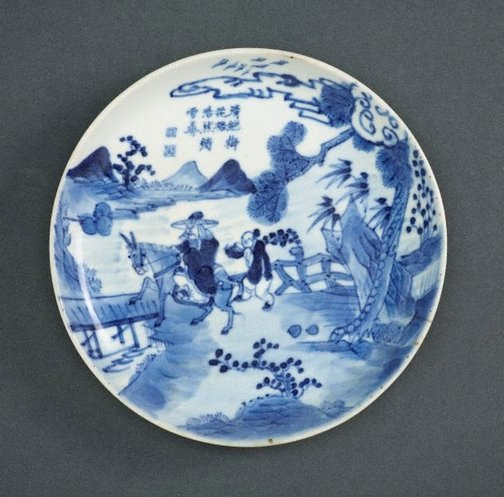 An image of Plate with man and attendant in a landscape setting by Southern kilns