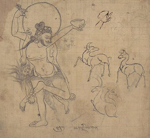 An image of Mahasiddha by Unknown