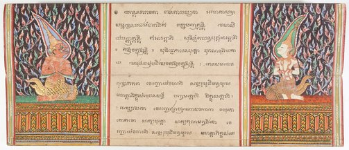 An image of 'Phra Malai' (The Poem about the Venerable Monk Malai) by