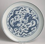 Alternate image of Plate with dragon playing with a flaming pearl by Jingdezhen ware