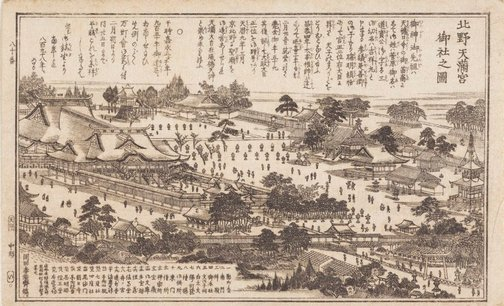 An image of View of the Honoured Shrine of Kitano by Okada SHUNTÔSAI