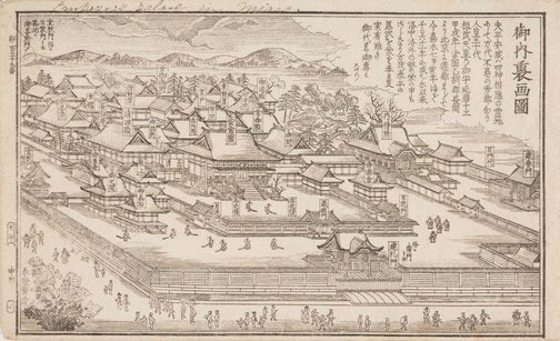 An image of Scene of the Imperial Palace by Okada SHUNTÔSAI
