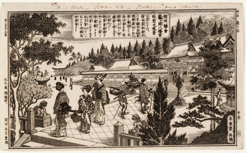 An image of Lndscape before the shrine of Hachiman at Tsurugaoka, Kamakura in the province of Sagami by Okada SHUNTÔSAI