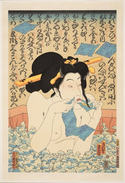 An image of Geisha in a bath by TERAOKA Masami