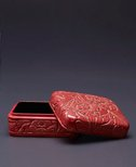 Alternate image of Red lacquer box by