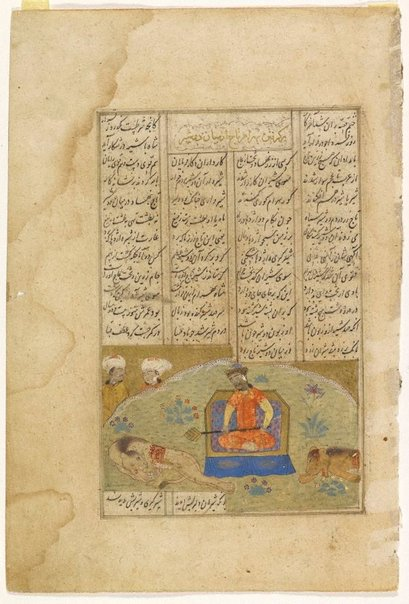 An image of Bahram Gur enthroned by