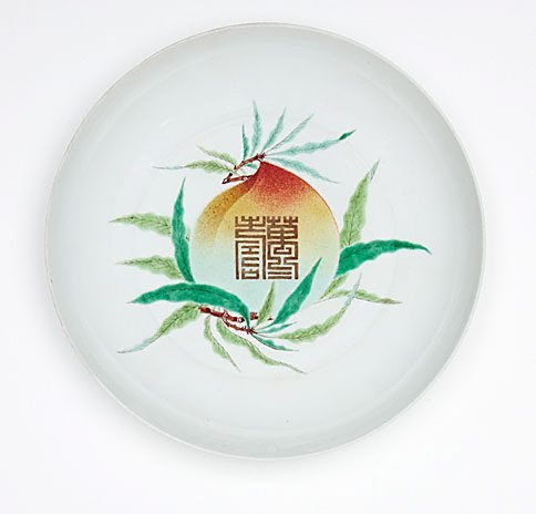 An image of Imperial birthday dish with peach by Jingdezhen ware