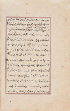 An image of Manuscript page by