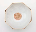 Alternate image of Octagonal bowl by