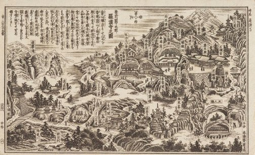 An image of View of Rakan Temple at Shimoge Country in Buzen Province by Okada SHUNTÔSAI