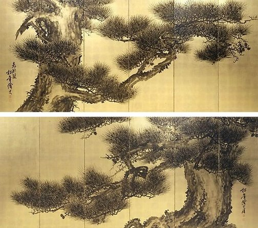 An image of Pine trees by SUZUKI Shônen