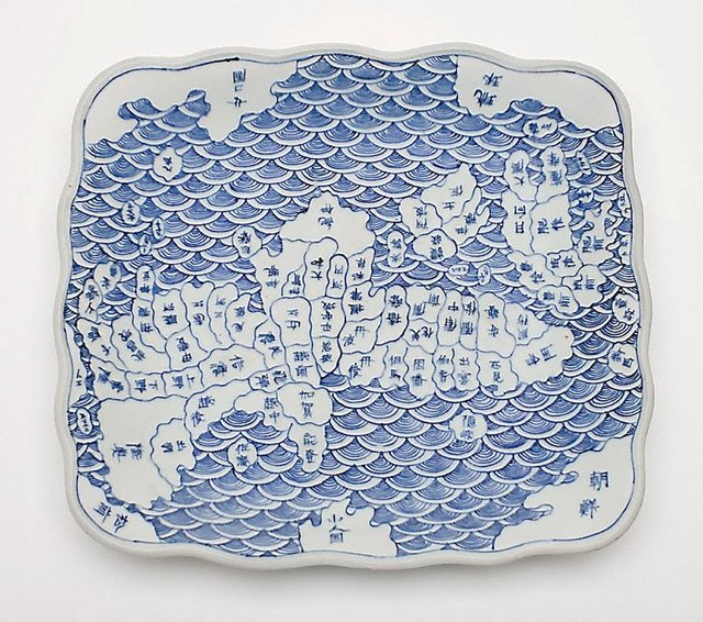 An image of Rectangular plate decorated with a map of Japan and neighbouring islands and countries