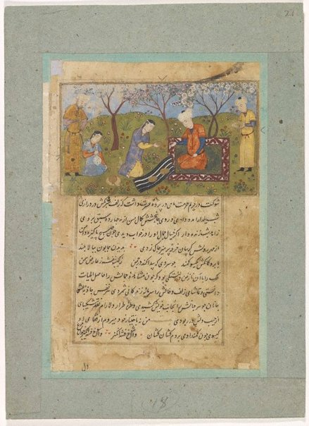 An image of Leaf from a Shahnama by