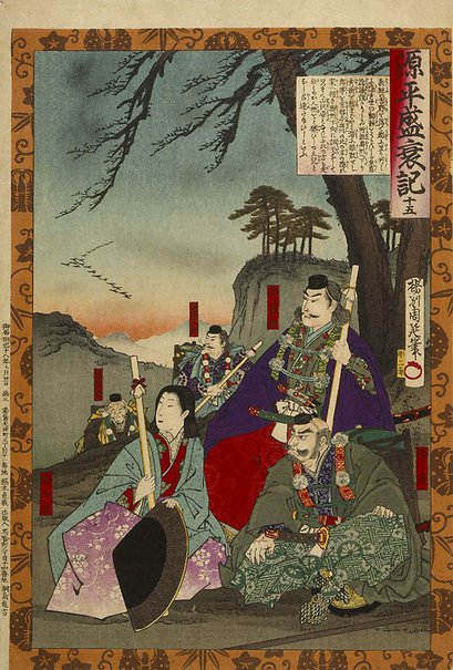 An image of (Yoshitsune in the mountains) by Toyohara (Yôshû) CHIKANOBU
