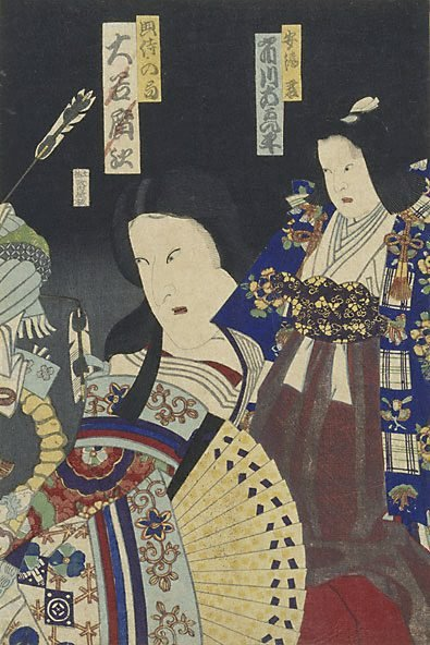 An image of (Emperor Antoku and his nurse) by Toyohara KUNICHIKA