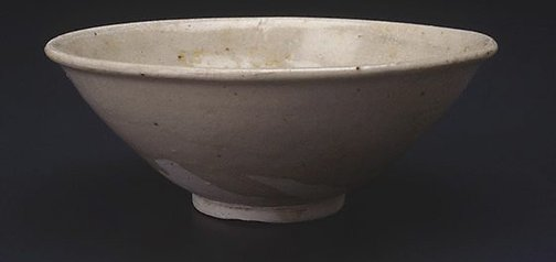 An image of Dish with moulded decoration by Export ware (South East Asia market)