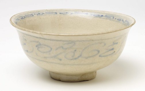 An image of Bowl with stylised floral decoration and calligraphic design on outer rim by
