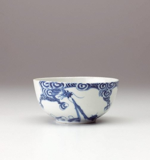 An image of Bleu de Hue bowl with dragon decoration by Export ware (Viet Nam)