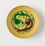 Alternate image of Yellow glazed small dish with dragon by
