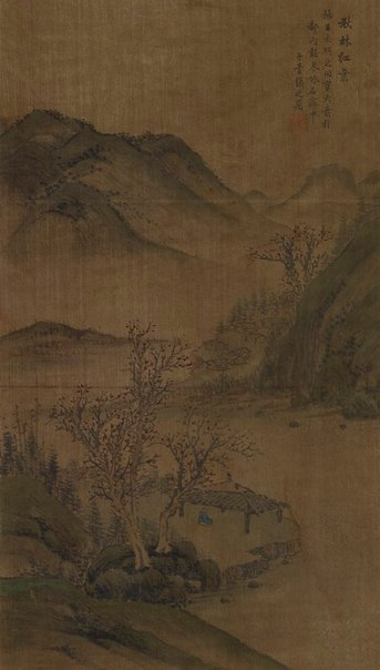 An image of Red Leaves in an Autumnal Grove by ZHANG Zhiwan