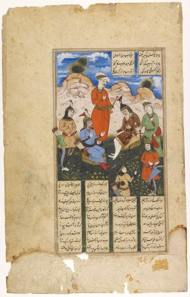 An image of Leaf from a Shahnama [Kings conversing] by