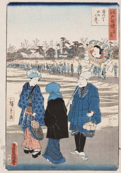 An image of Fair on the day of Rooster by Suzuki/Utagawa HIROSHIGE II Suzuki/Utagawa, Utagawa KUNISADA /TOYOKUNI III
