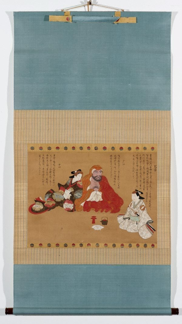 An image of (Daruma, samurai and courtesan)