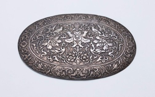 An image of Silver plaque by