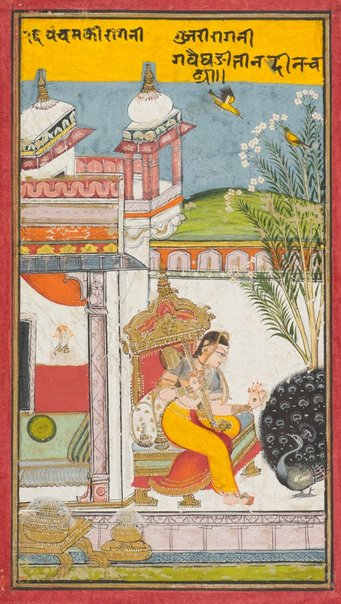 An image of Gujari ragini by