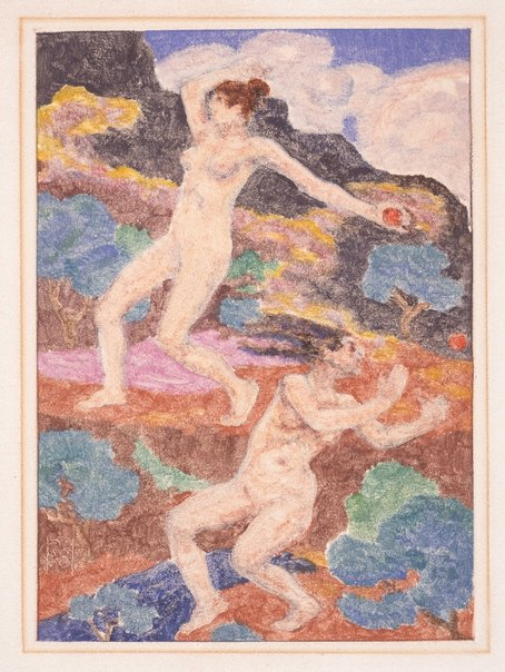 An image of Phantasy by Rupert Bunny
