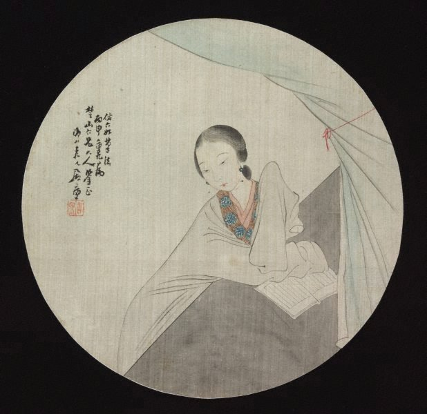 An image of (Courtesan reading)