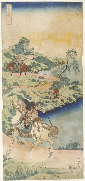 An image of Youth setting out from home by Hokusai Katsushika