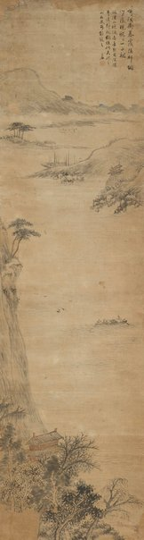 An image of Landscape by DENG Tao