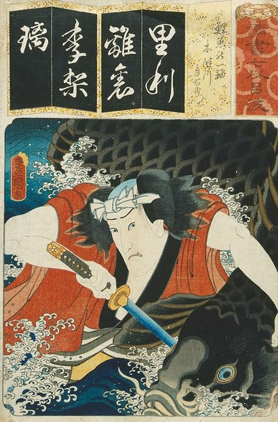 An image of Seven clean copies of alphabet: ri by Utagawa KUNISADA /TOYOKUNI III