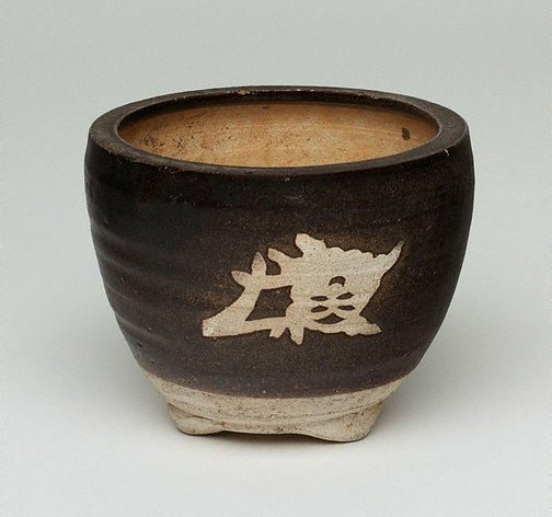 An image of Censer by Cizhou ware