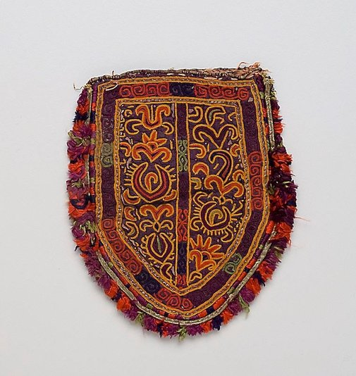 An image of Pouch by Pathan people