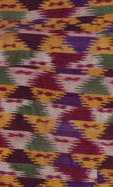 An image of Ikat wall hanging by