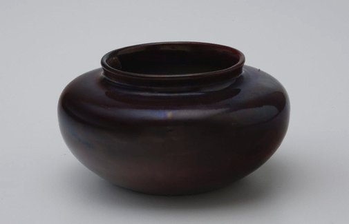 An image of Bowl by Harry Lindeman