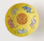Alternate image of Bowl with design of five bats by Jingdezhen ware