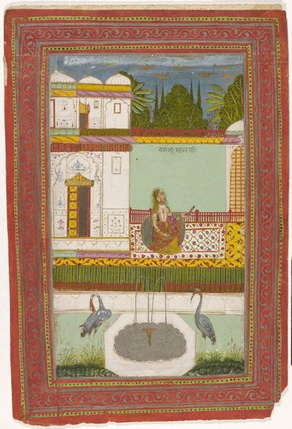 An image of Desvarati ragini by