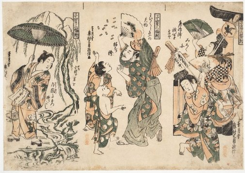An image of Treasure children, a set of three by Okumura MASANOBU